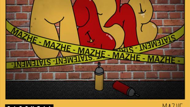 mazhe-statement.jpg