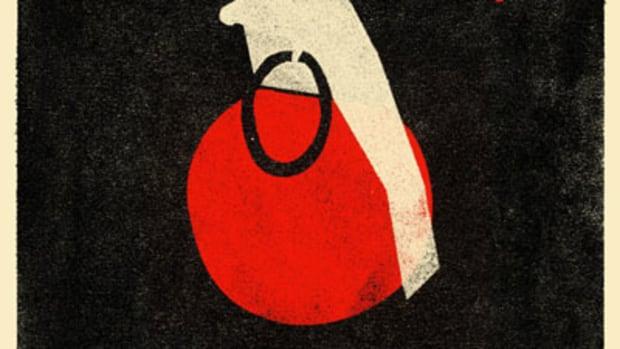 brunomars-grenade.jpg