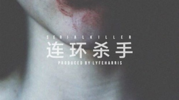 lyfe-harris-serial-killer.jpg