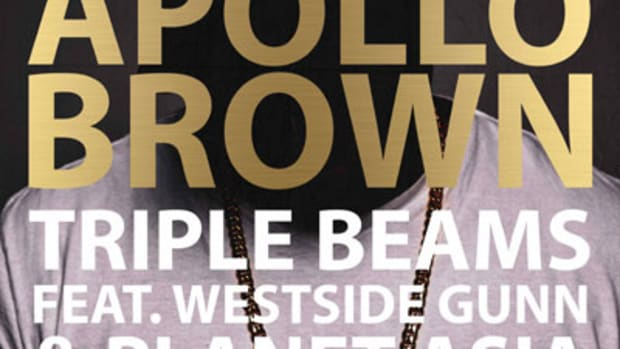 apollo-brown-triple-beams.jpg