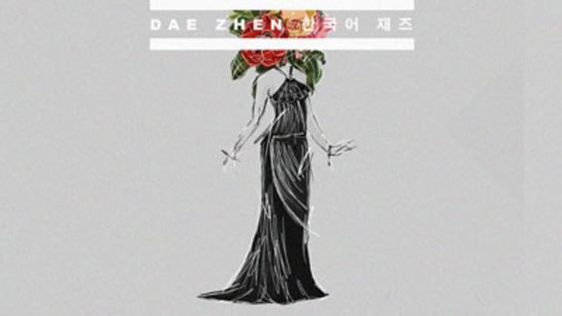 daezhen-koreanjazz.jpg