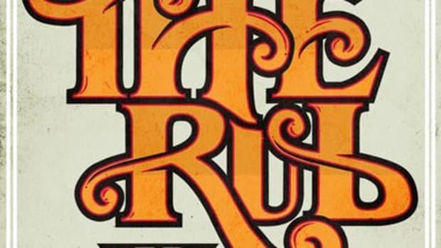 therub-rubep.jpg