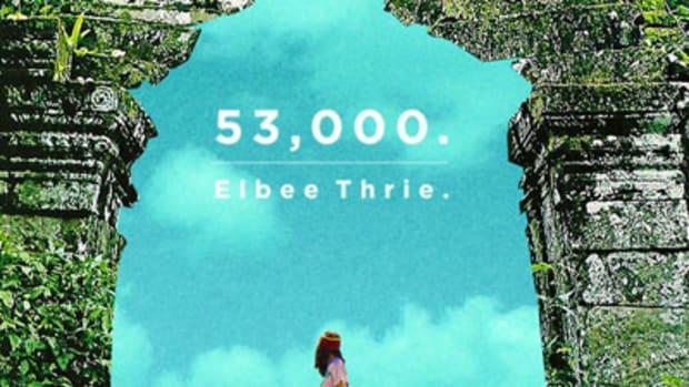 elbiethrie-53000.jpg