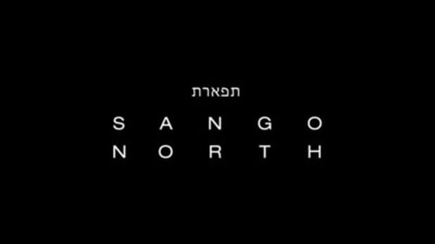 sango-north.jpg