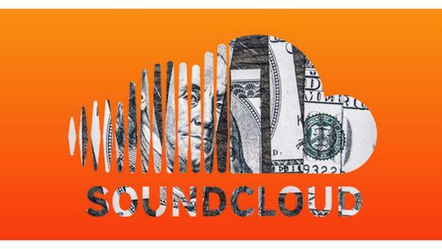 soundclouse-premier.jpg
