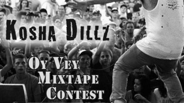 dillz-contest.jpg