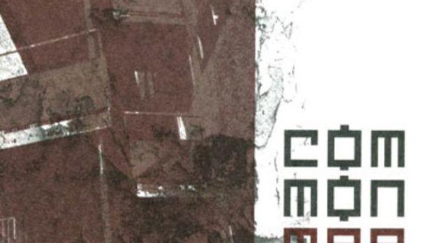 commonmarket-goldust.jpg