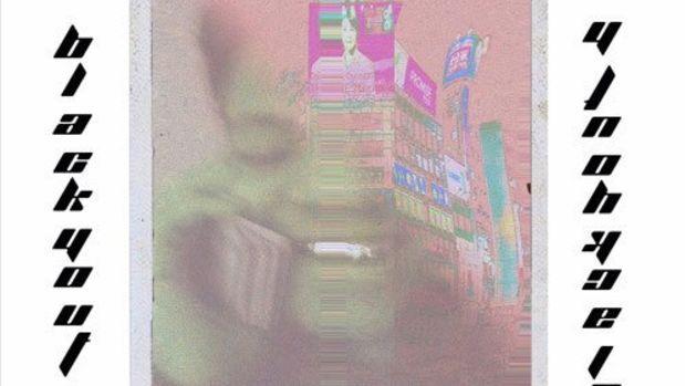 blackyouth-want-it-got-it.jpg