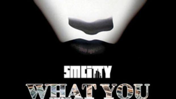 smcity-whatyoudontsee.jpg