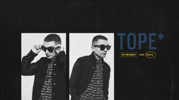 tope-troubleman.jpg