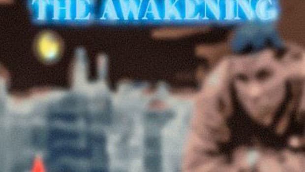 jay-elec-the-awakening-album.jpg