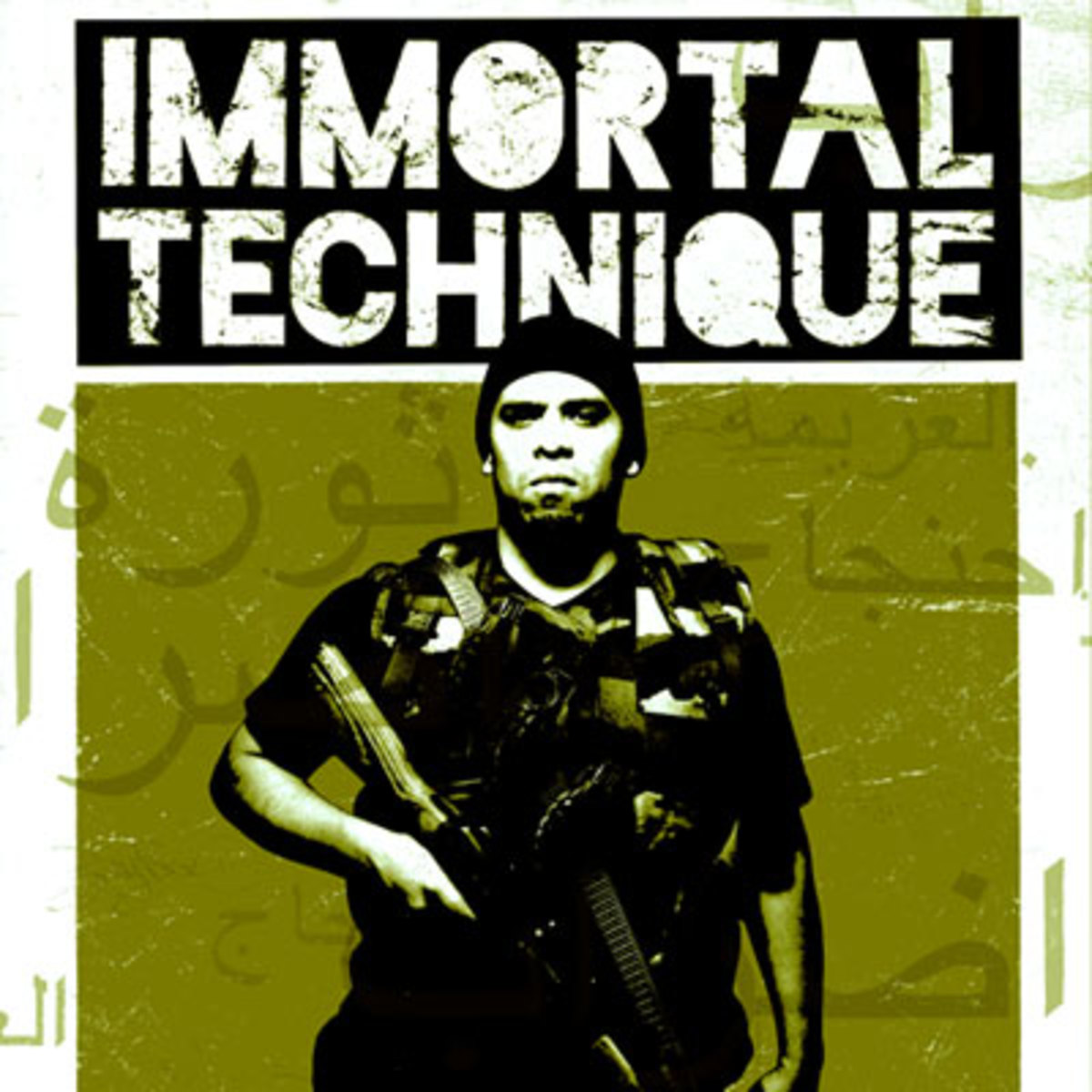 immortaltech.jpg