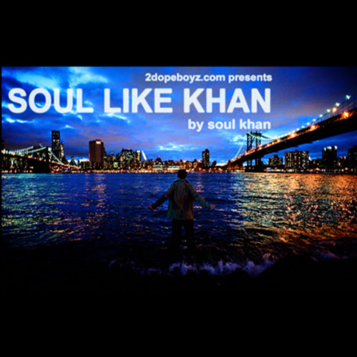 soul-like-khan-front.jpg