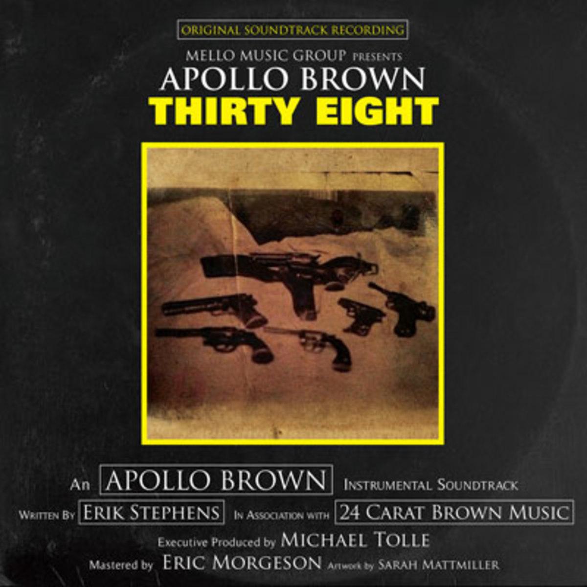 apollobrown-38.jpg