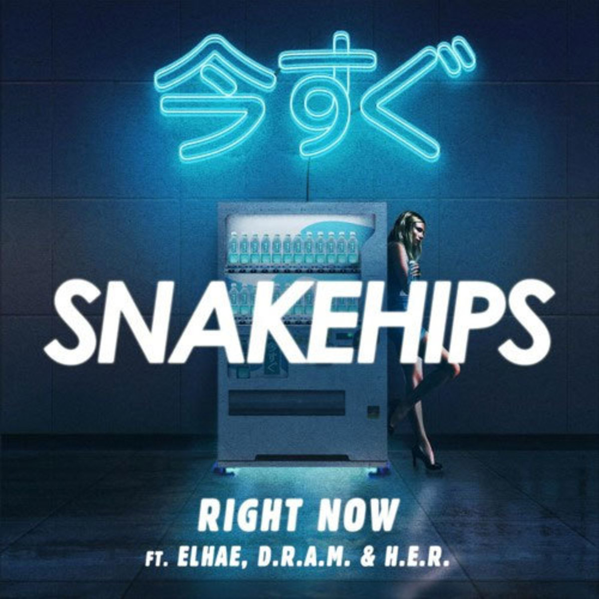 snakeships-right-now.jpg
