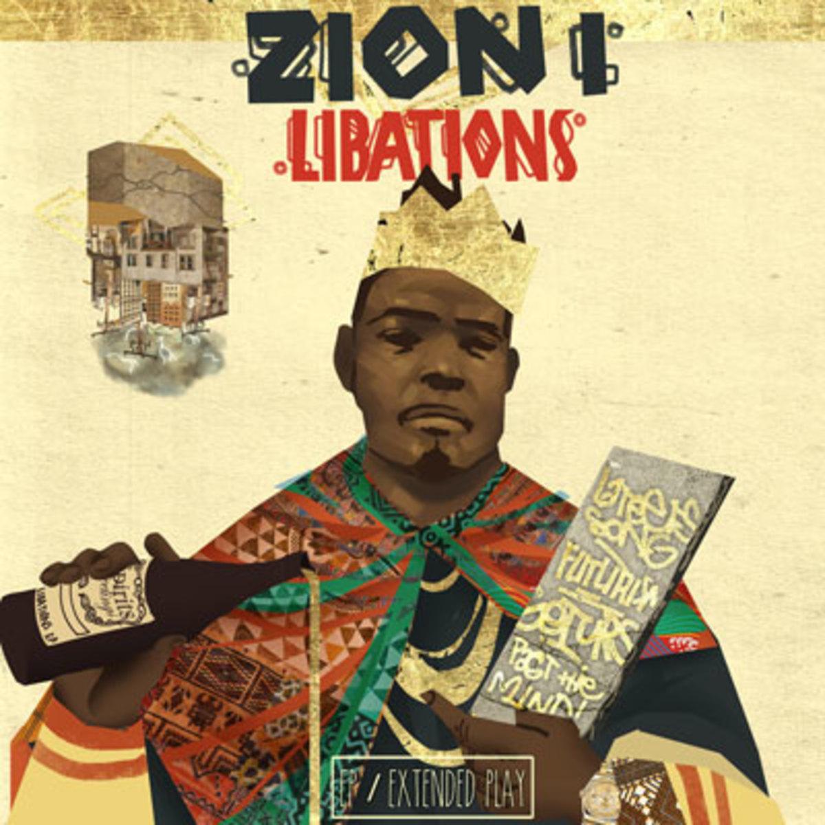 zioni-libations.jpg