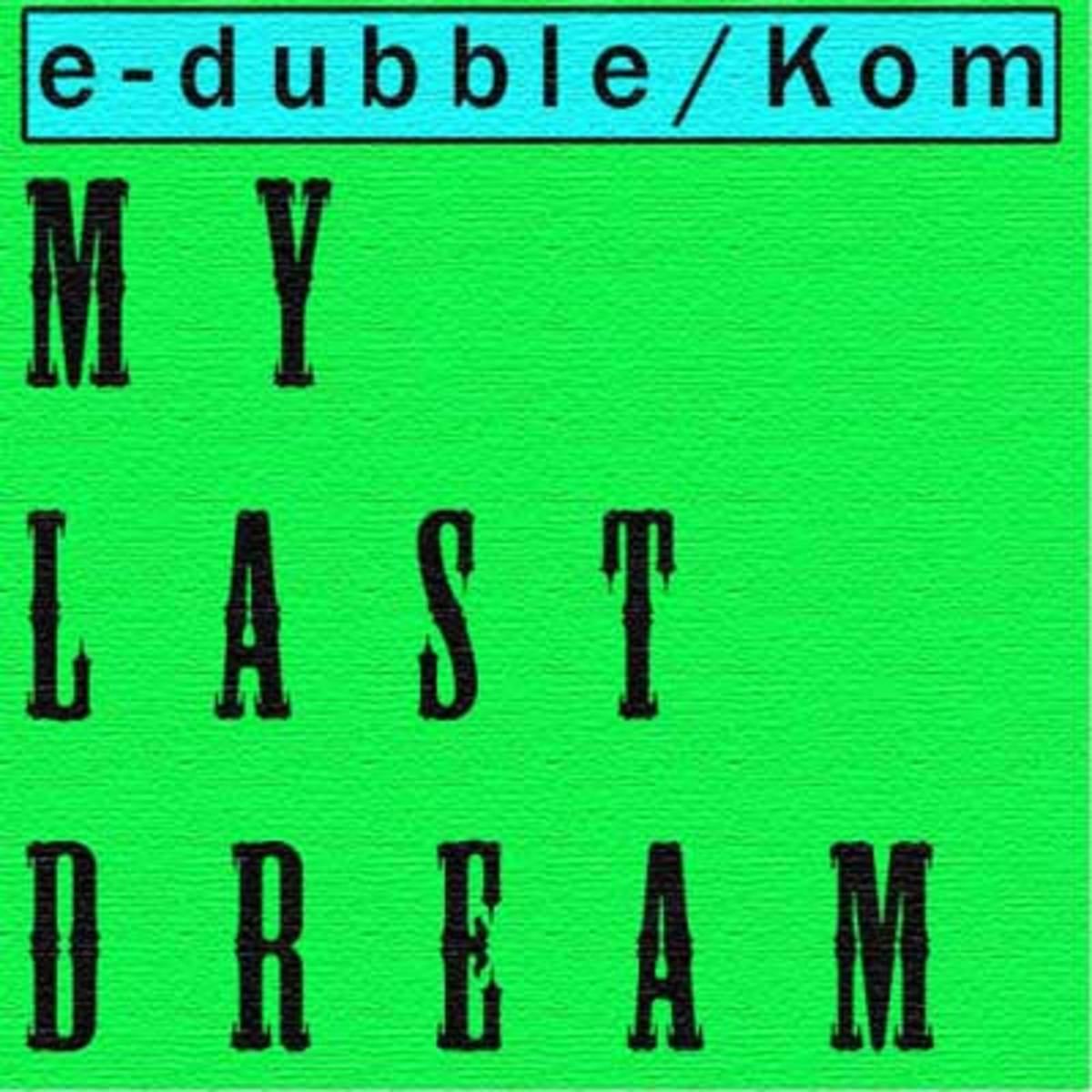 edubble-mylastdream.jpg