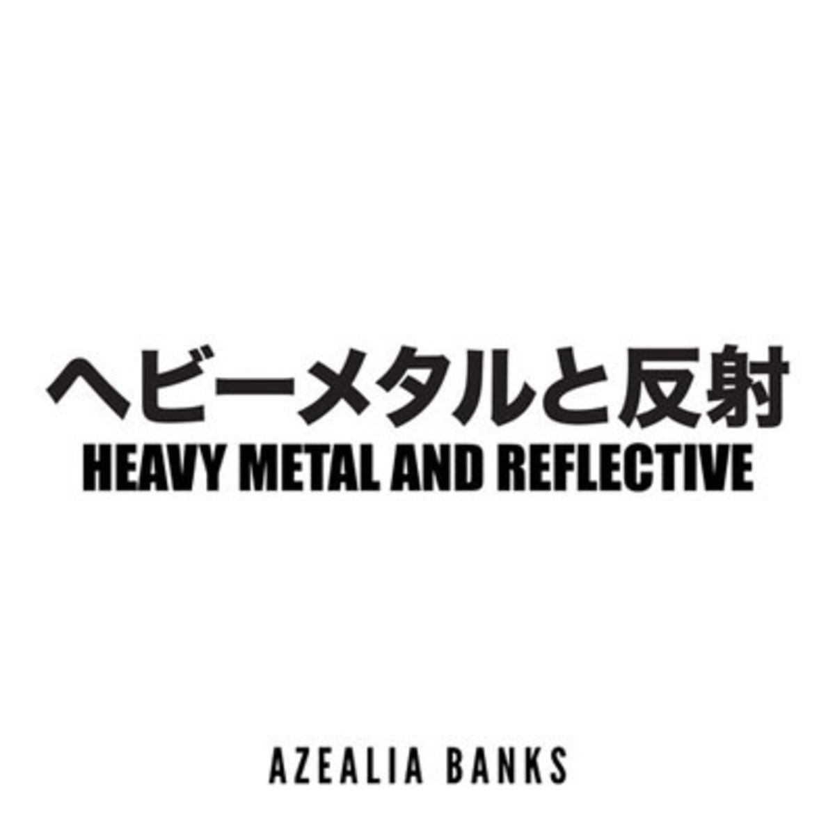 azeliabanks-hvymetal.jpg