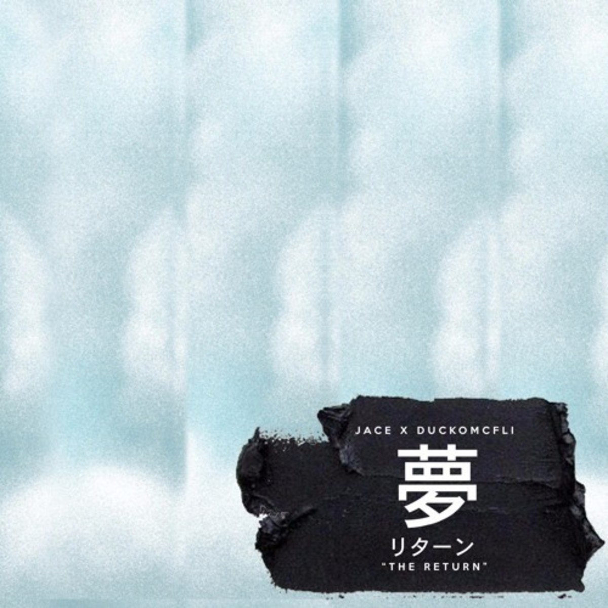jace-dreams-2.jpg