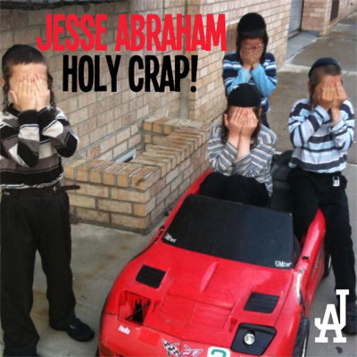 jesseabraham-holycrap.jpg