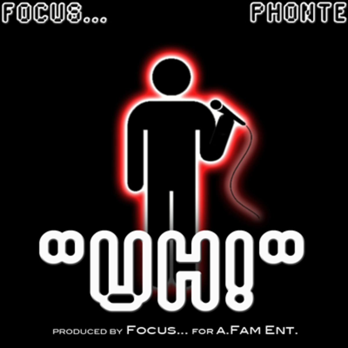 focus-uh.jpg