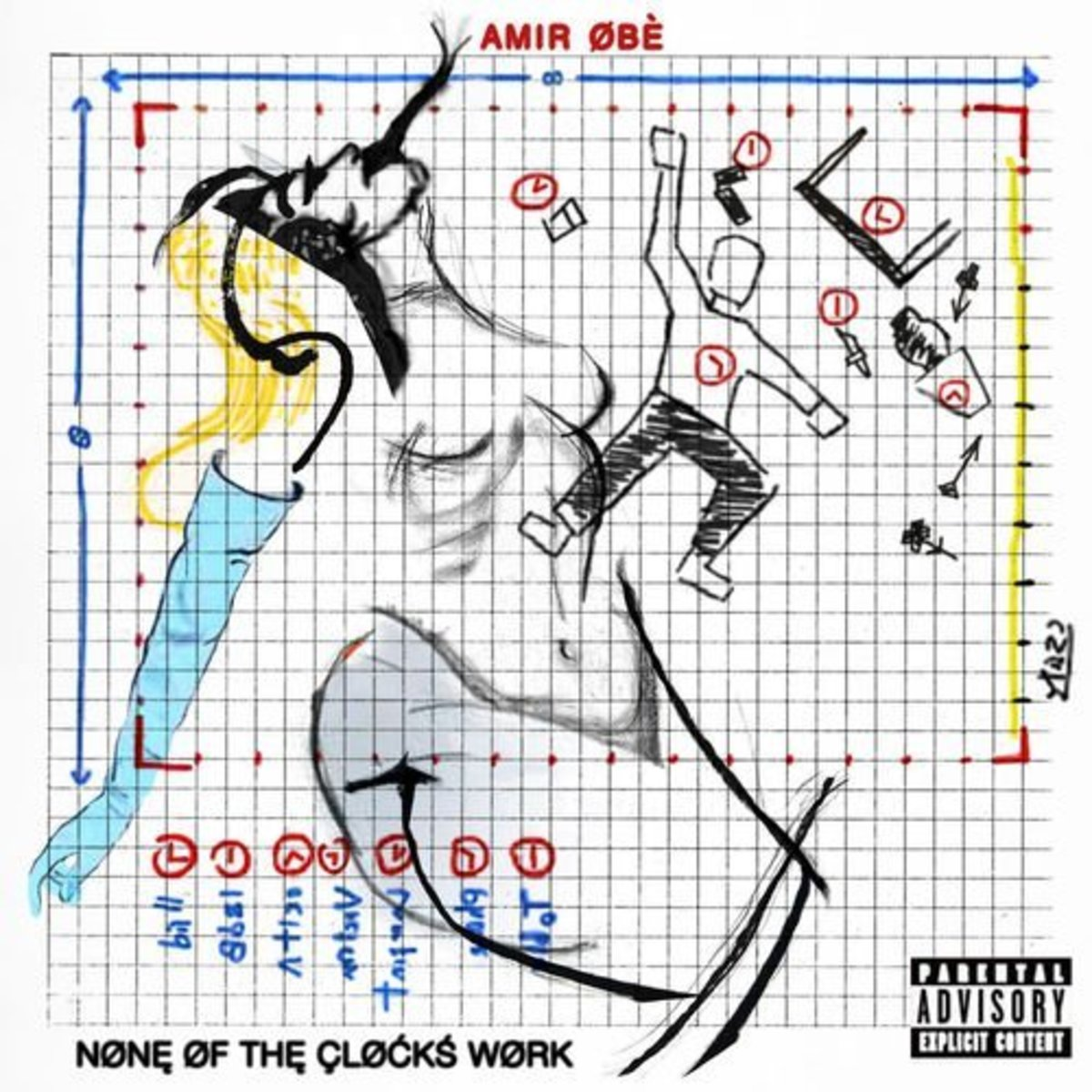 amir-obe-none-of-the-clocks-work.jpg