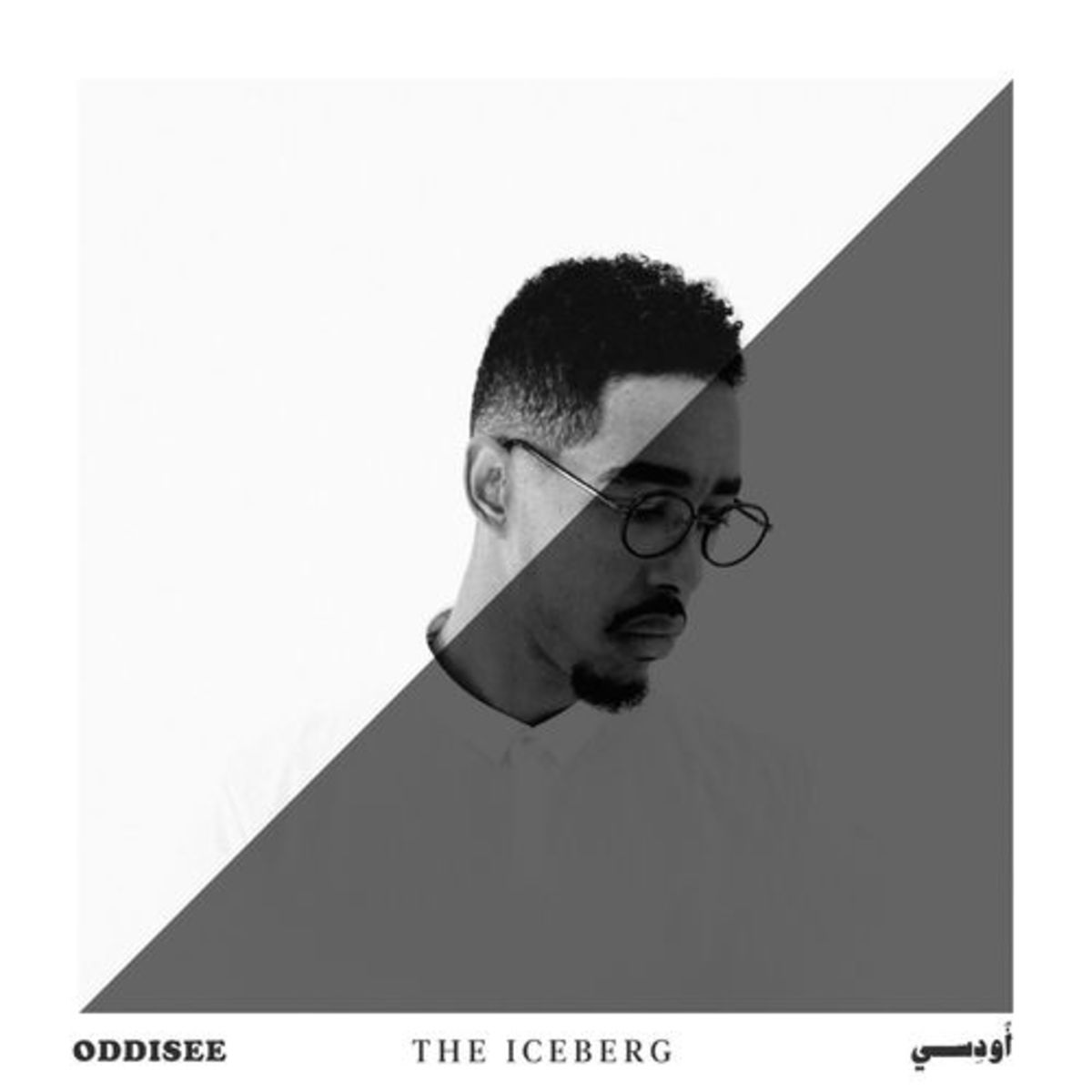 oddisee-the-iceberg.jpg