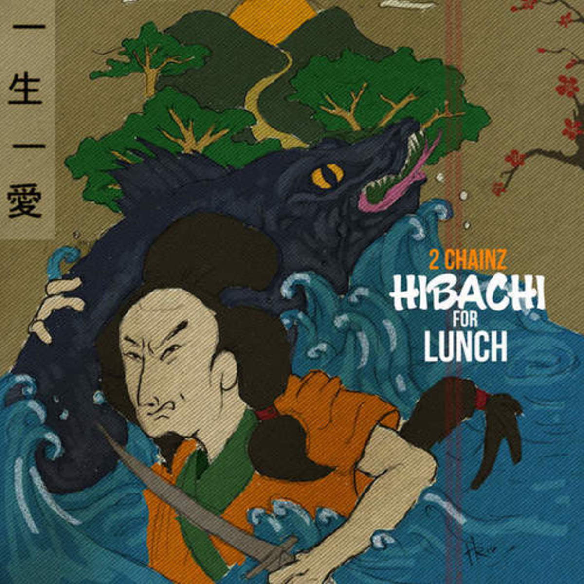 2-chainz-hibachi-for-lunch.jpeg