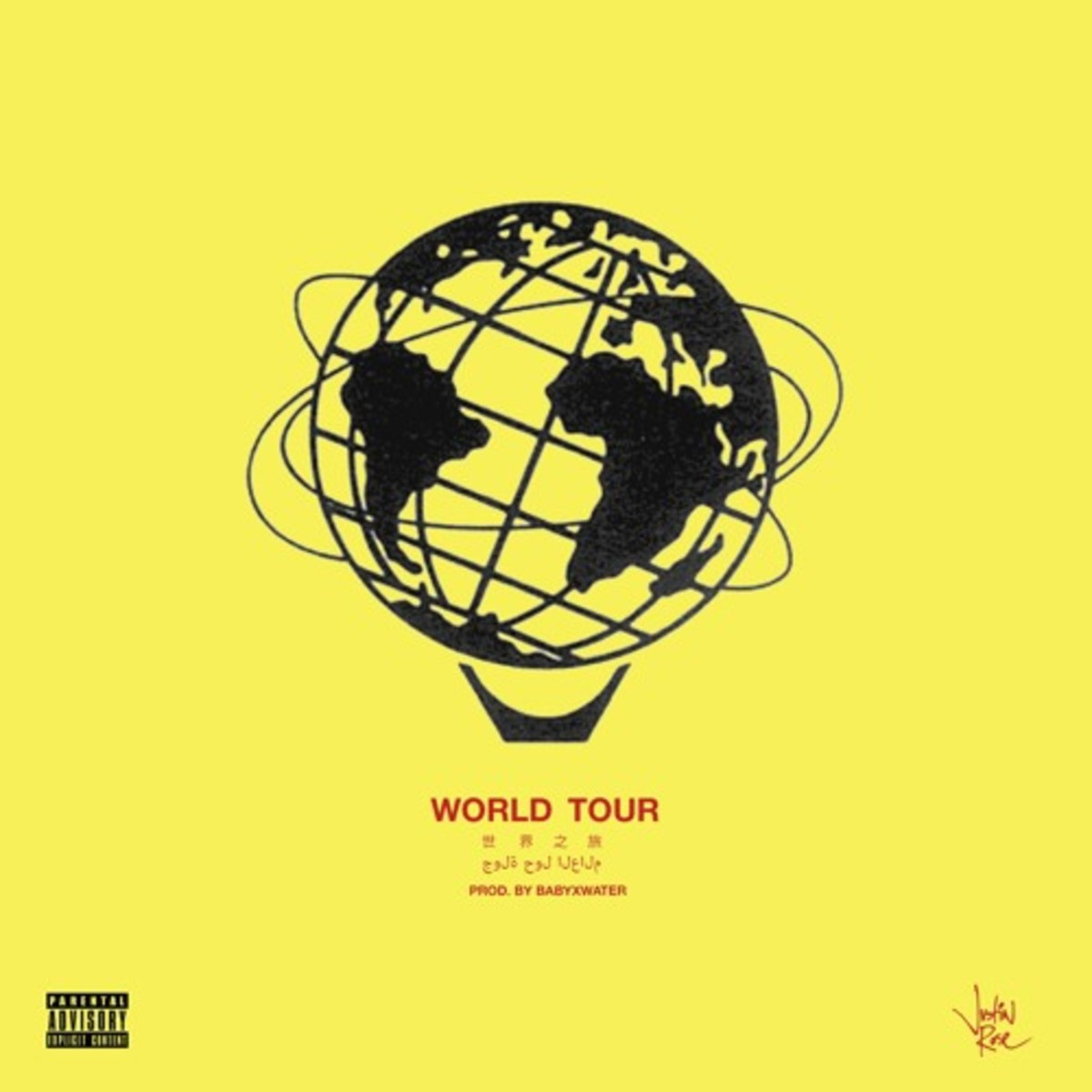 justin-rose-world-tour.jpg