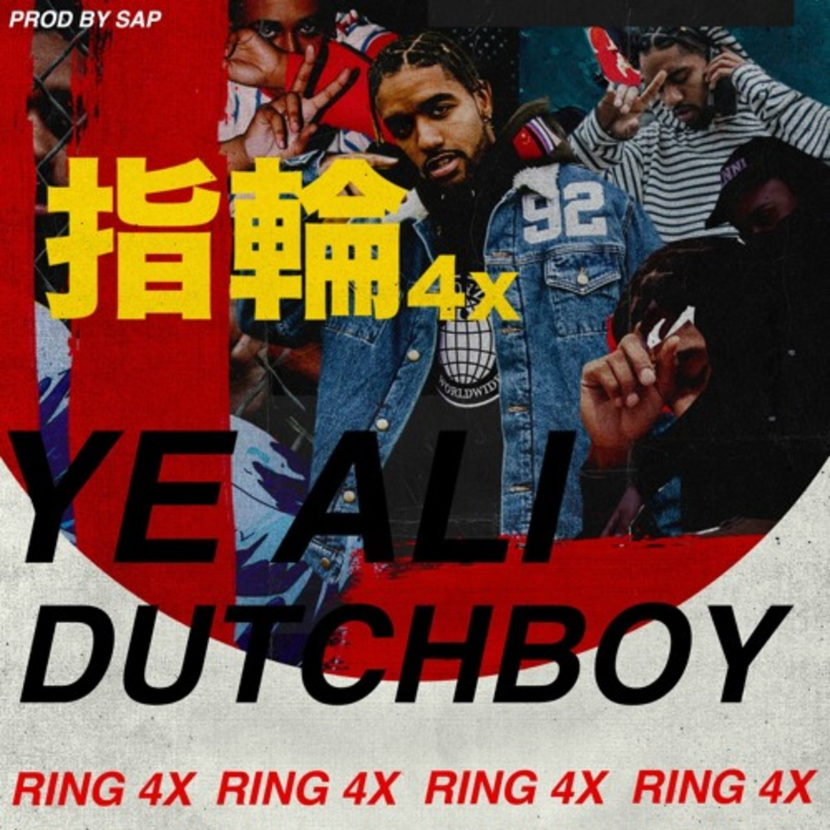 ye-ali-ring-4x.jpg