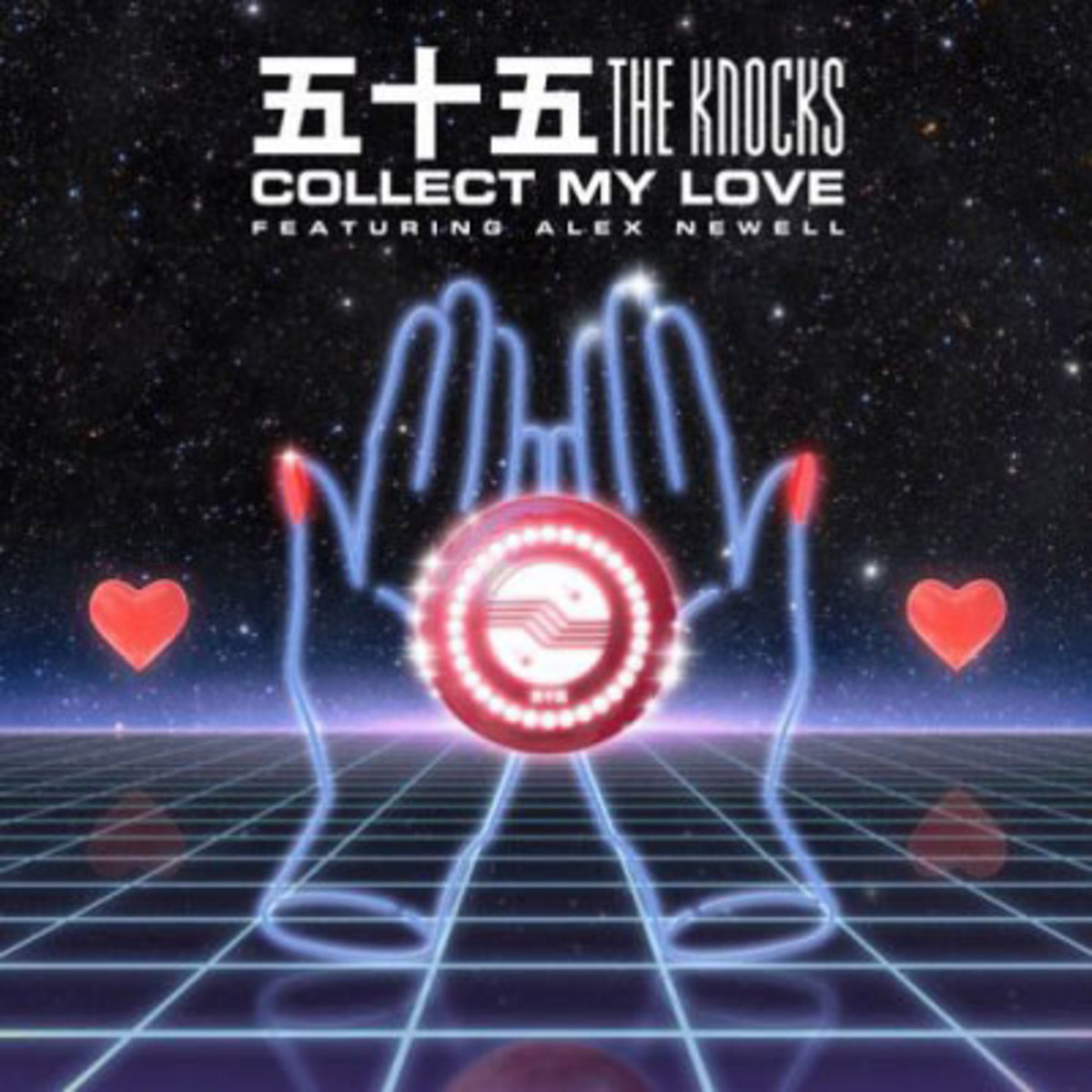 the-knocks-collect-my-love.jpg