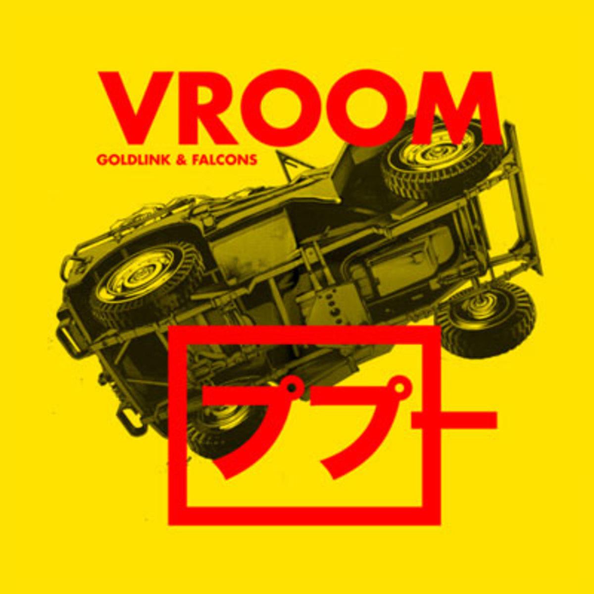 goldlink-vroom.jpg