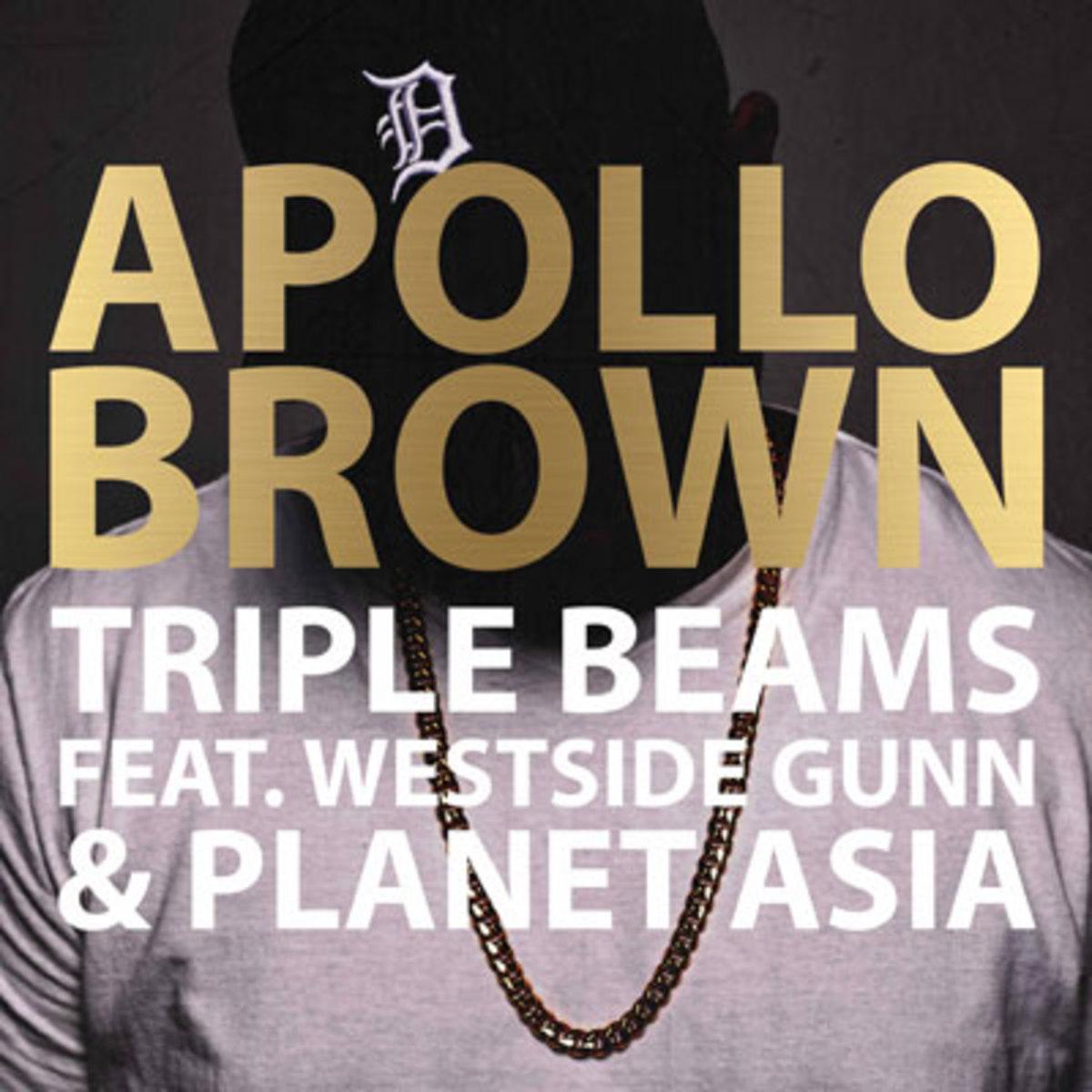 apollo-brown-triple-beams.jpg