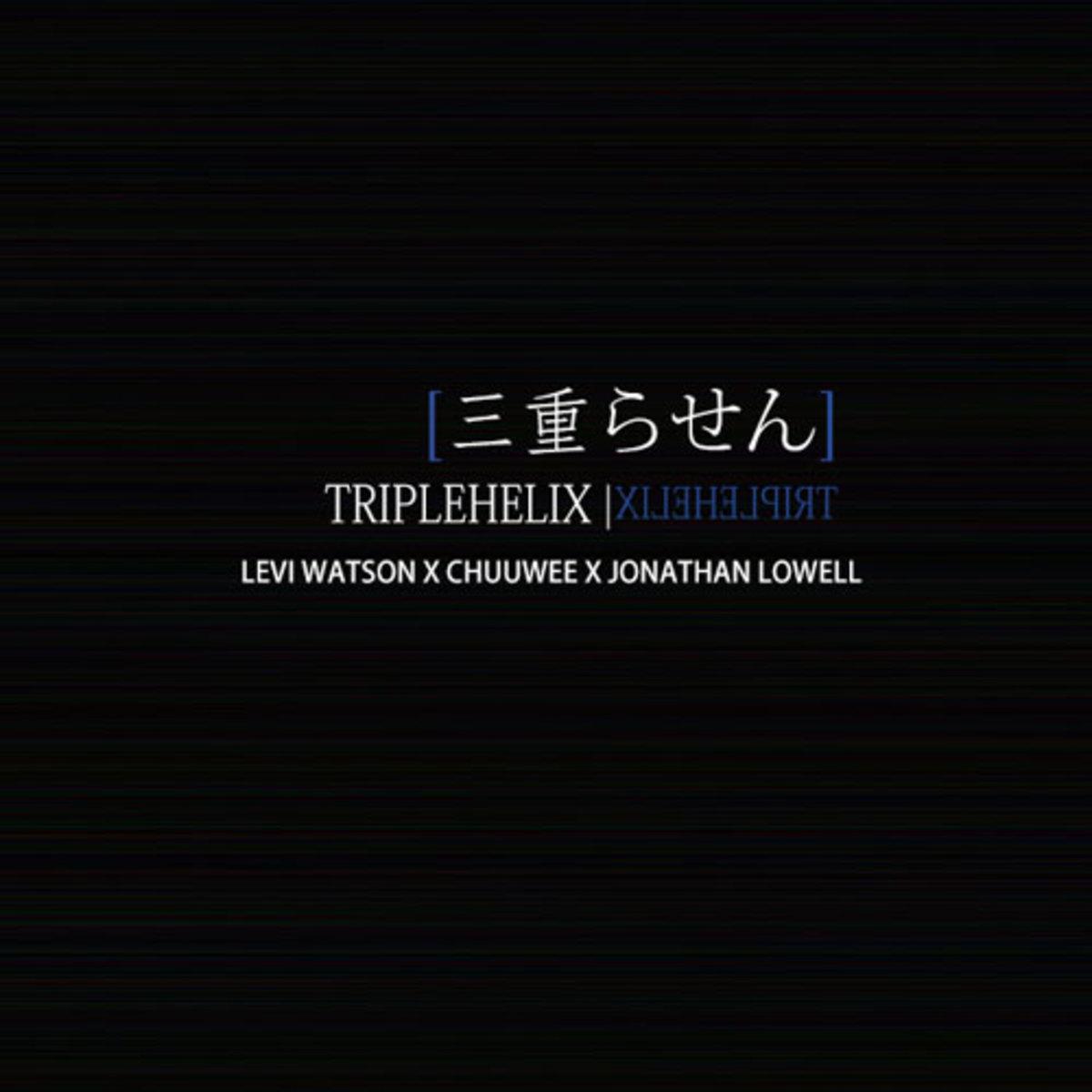 leviwatson-triplehelix.jpg