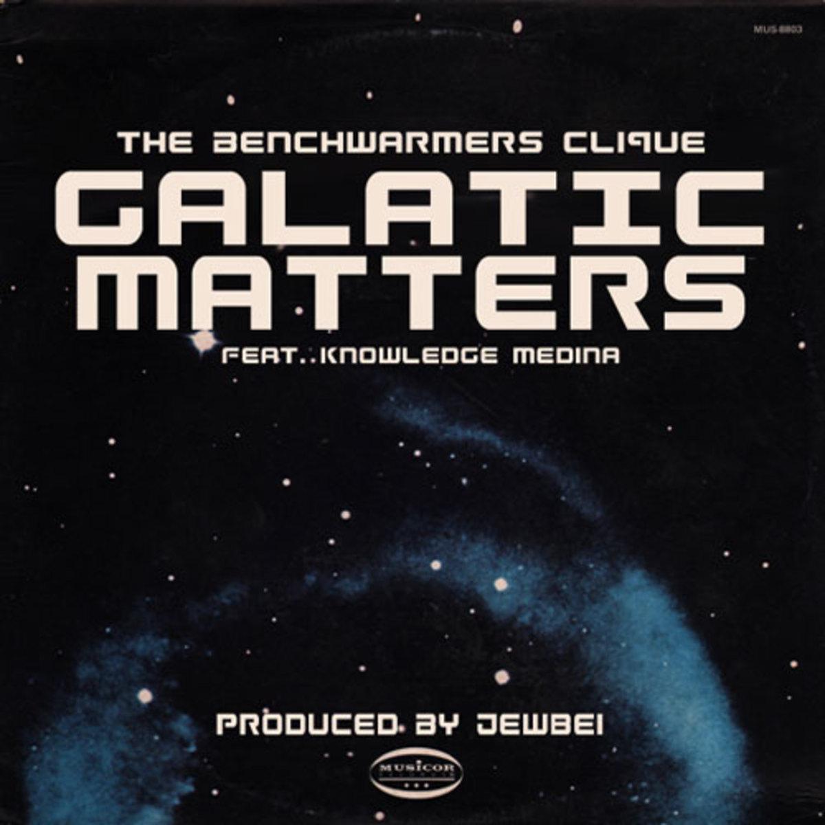 benchwarmers-galactic.jpg