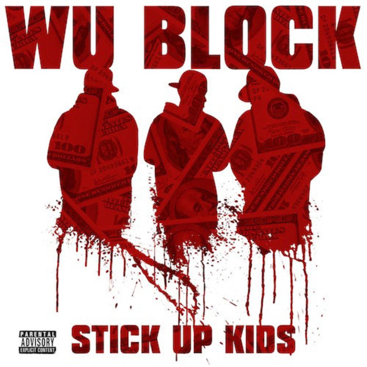 wublock-stickupkids.jpg