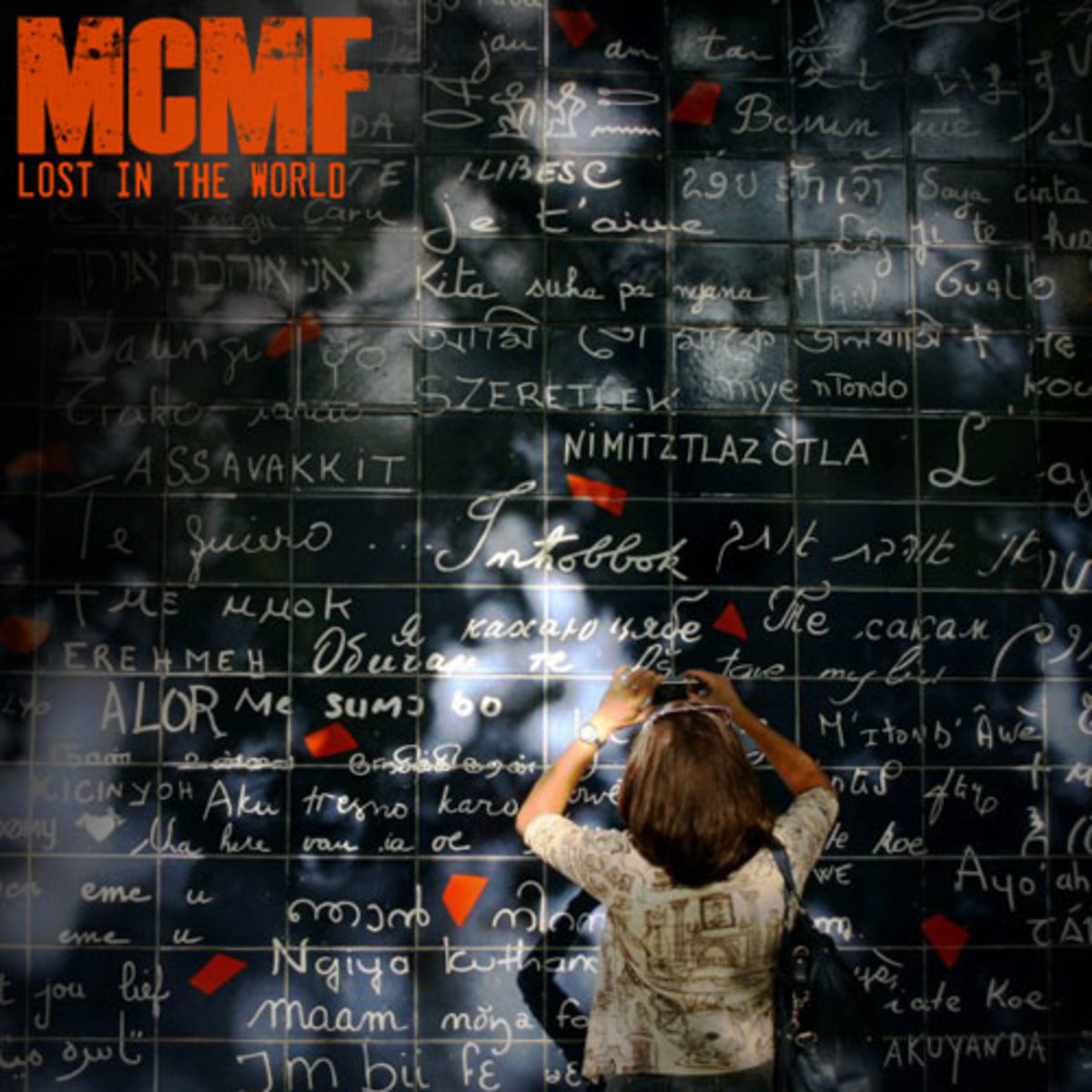 mcmf-lostintheworld.jpg