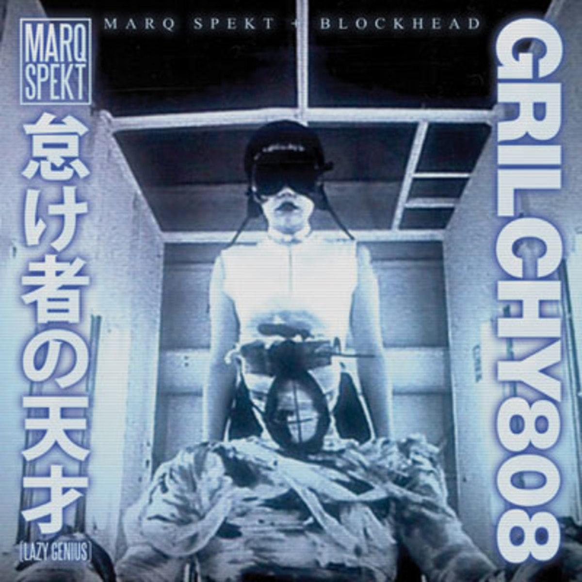 marqblock-grilchy808.jpg