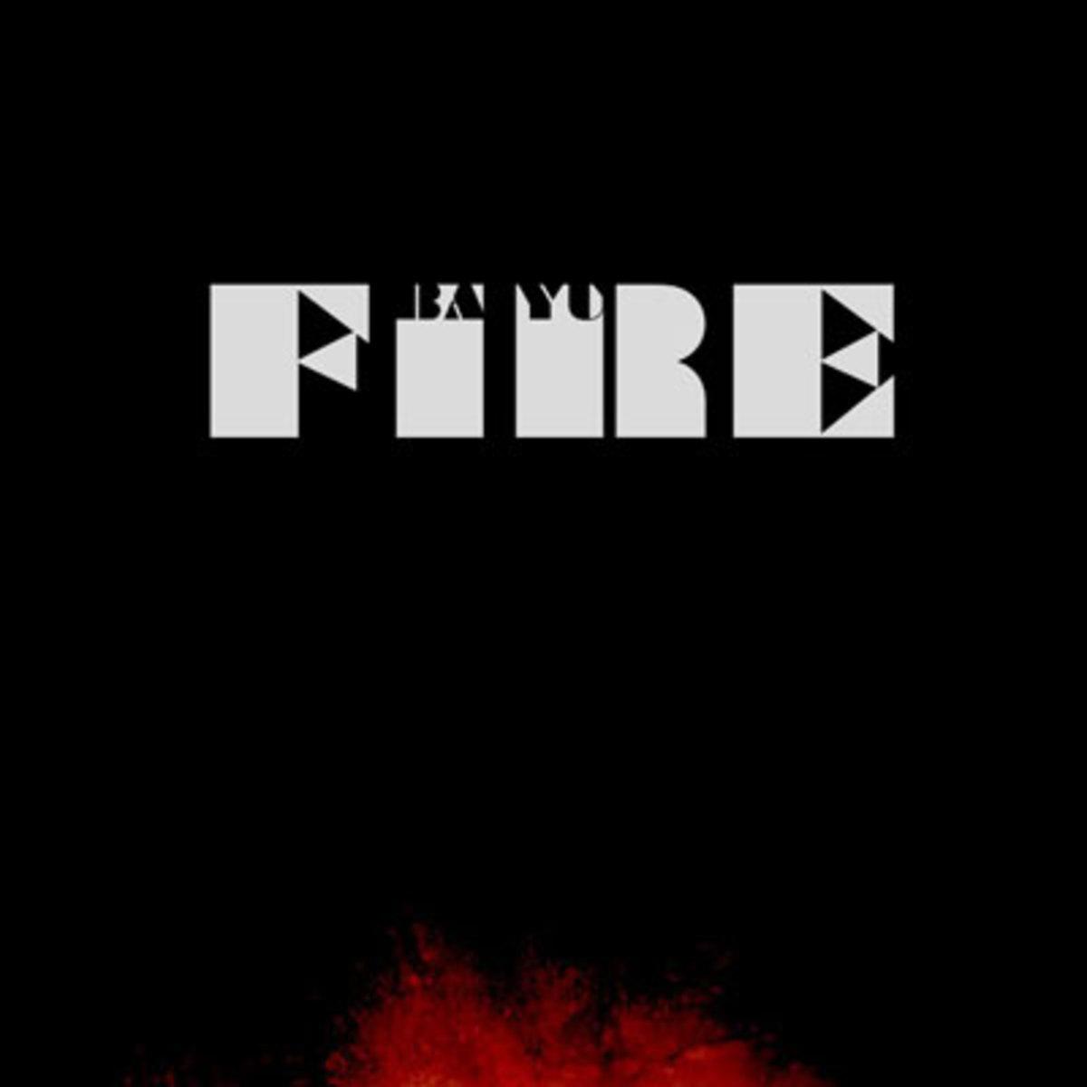 baiyu-fire.jpg