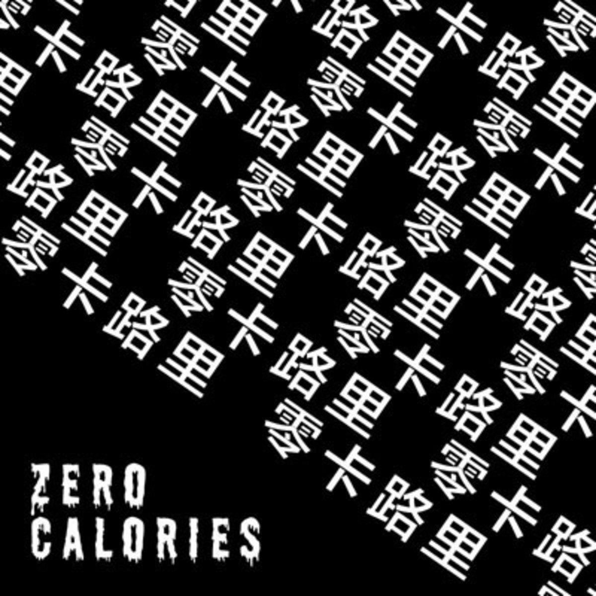 zerocalories.jpg